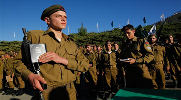 Israelis attend ceremony to join Israel Defence Forces