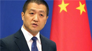 China vows 'necessary measures' in S.China Sea