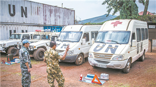 Chinese peacekeeping medical detachment to Congo passes UN examinations