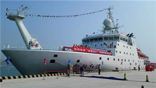 Chinese research ship completes maritime mission in Antarctica