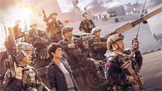 Patriotic movie co-produced by PLA Navy hits screens on Chinese New Year
