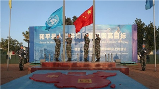 Chinese peacekeeping engineer detachment to Darfur passes UN equipment inspection