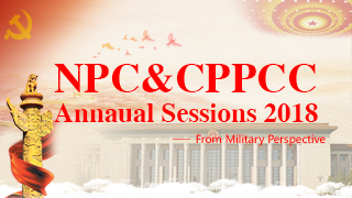 NPC,CPPCC Annual Sessions 2018
