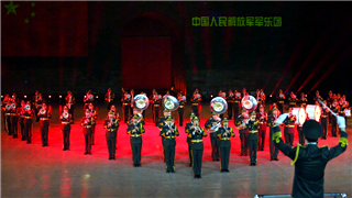 5th SCO military band festival kicks off in Beijing