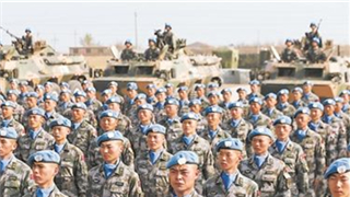 Chinese peacekeeping guard detachment to Mali honored
