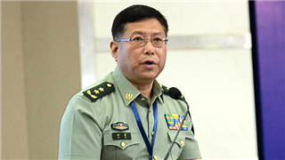 PLA general to lead delegation at 2018 Shangri-La Dialogue