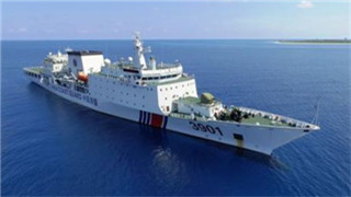 China's coast guard conducts South China Sea drills to sharpen skills in 'complex' waters