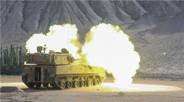 Self-propelled howitzer system fires 122mm shells