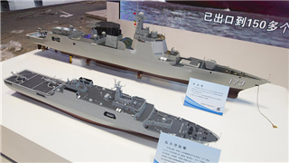 Overseas enterprises eye military-civil dual-purpose technology cooperation with China