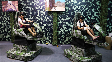 China Int'l Exhibition of Military and Civil Technologies held in Chongqing