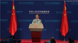 China opposes U.S. report judging its military and security development