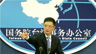 Officials: Taiwan spy network active