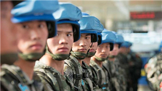 Chinese peacekeepers leave for DR Congo