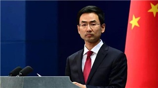 China urges U.S. to withdraw