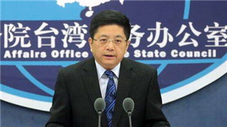 Mainland reiterates opposition to military contact between U.S., Taiwan