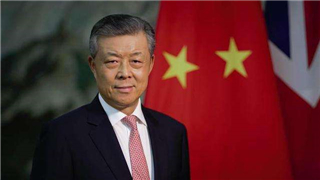 China's focus is on peace, co-operation and hard work