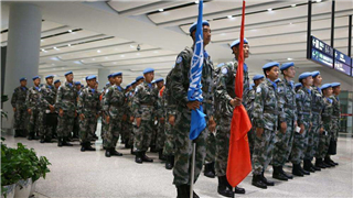 Chinese peacekeepers leave for South Sudan on one-year mission