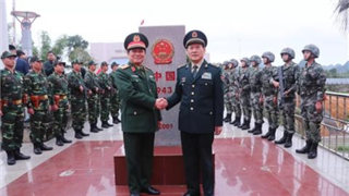 China, Vietnam conclude 5th high-level border meeting