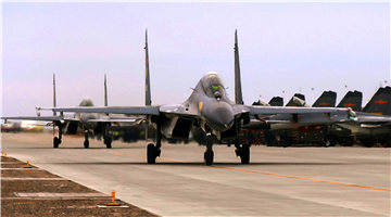 Fighter jets take off for air combat training