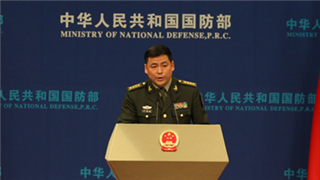 Defense Ministry's Regular Press Conference on Nov.29