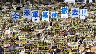 Japan at pains to host American troops despite public opposition