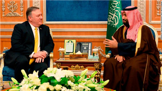 Trump's Middle East policy may not make any new headway