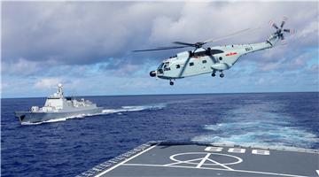 Far-sea training flotilla steams in Pacific Ocean