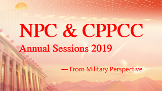 NPC,CPPCC Annual Sessions 2019