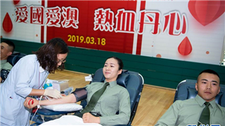 PLA Macao Garrison donates blood for local residents