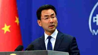 Beijing demands U.S. stop interfering in China's internal affairs