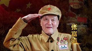 China honors veteran war hero as