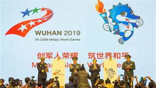 Wuhan lights up night view ahead of Military World Games