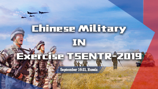 Chinese Military In Exercise Tsentr-2019