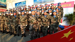 First echelon of China's 10th peacekeeping force to S. Sudan(Wau) sets off