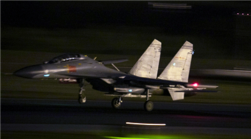 Fighter jets take off in wee hours
