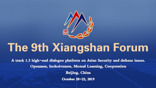 The 9th Xiangshan Forum
