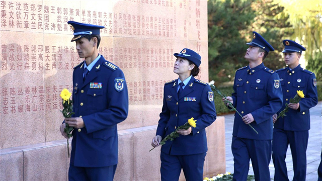 PLA Air Force pays tribute to its heroes
