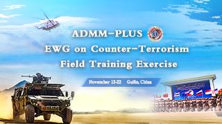 ADMM-PLUS EWG on CT FTX 2019