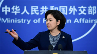 China opposes US House approval of bill on Xinjiang-related issues