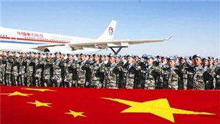 China supports UN