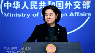 China voices concern over human rights violations in U.S., some EU countries: spokesperson