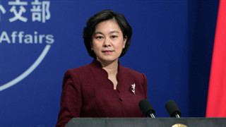 China urges U.S. to fulfill duties on nuclear disarmament