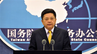 Adhering to 1992 Consensus unshakable foundation for peaceful, stable cross-Strait ties
