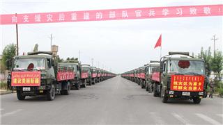 Troops start post-disaster reconstruction in Kashgar, Xinjiang