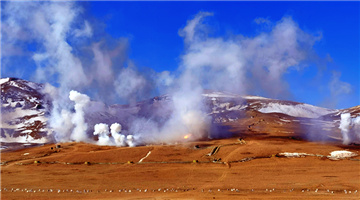 Rockets soar into air on plateau area