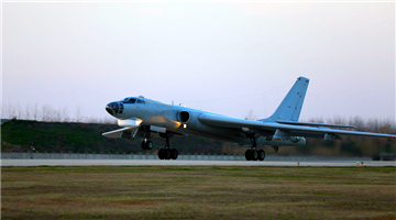 Bomber takes off for round-the-clock flight mission