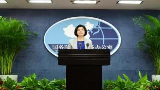 Chinese mainland slams DPP attempt to distract attention, shirk responsibilities in coronavirus response