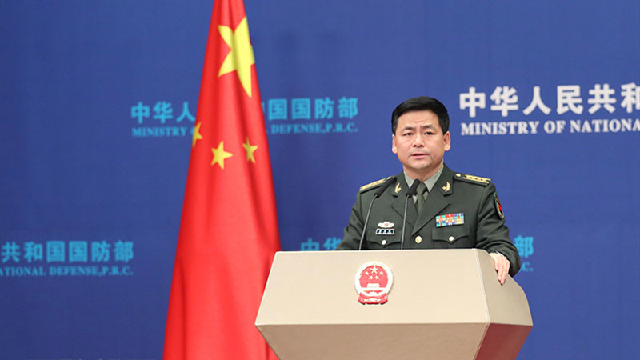 Regular Press Conference of the Ministry of National Defense on Mar. 26