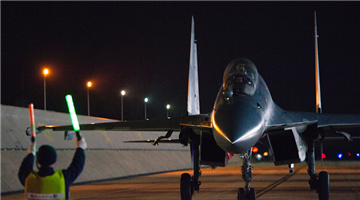 Fighters take off for night combat sorties