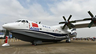 Amphibious aircraft AG600 prepares for first sea-based test flight